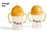 Picture of Zoli Bot Straw Sippy Cup